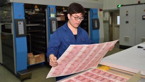 专门印钞的印钞厂,工人会不会偷偷拿点钱出来花呢?都看看吧