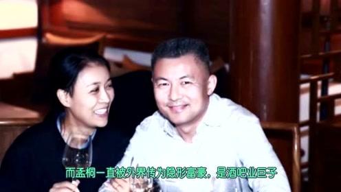 大V曝那英准备离婚 老公孟桐被外界称为隐形富豪