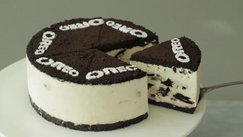 以后别再买蛋糕了,奥利奥饼干也能做蛋糕,成品不比买的差!