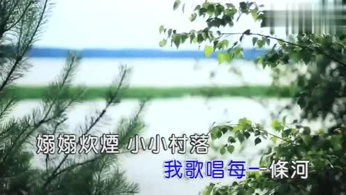 我和我的祖国的视频,韩红翻唱的这个版本你喜欢听吗