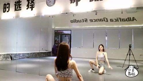 《uh-oh》舞蹈镜面分解教学,超A身材性感撩人