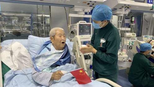 开国大典他奏响国歌,70年后ICU唱红歌温暖病房