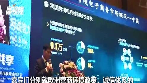 国内外电商大佬在深圳聊了会天,都说了啥?