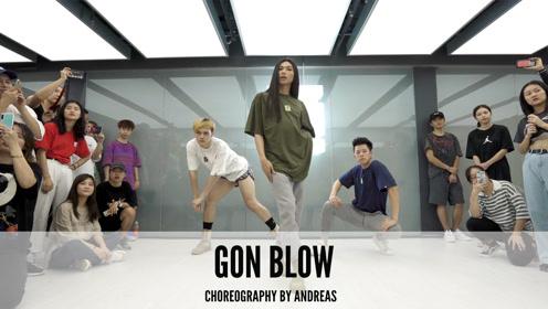 舞邦 Andreas 课堂视频 Gon Blow