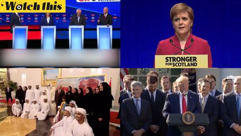 每日全球政要:特朗普威胁加大对土制裁 苏格兰领导人呼吁脱英独立