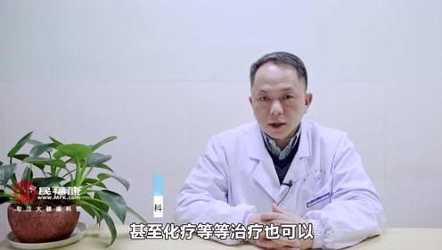发现了喉癌一定要手术切除吗?