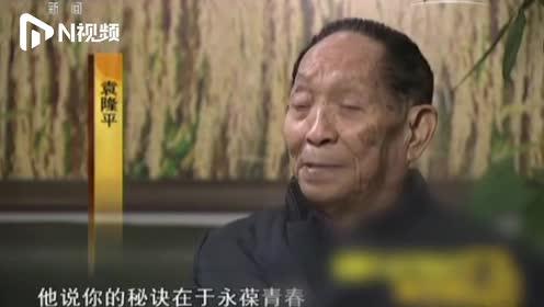 """""""90后梗王""""袁隆平段子集合!立下小目标:海水稻多养活1亿人"""