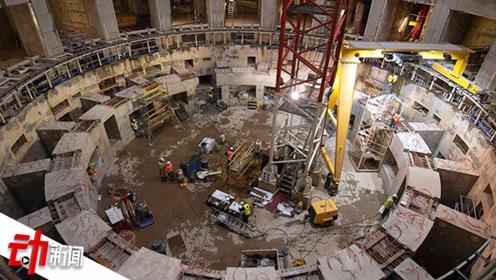 英国拟建世界首座核聚变电厂:耗资约18亿元预计2040年运行