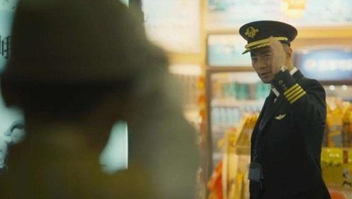 中国机长:张涵予和藏族小孩脱帽致敬这段,感动无数观众,经典!