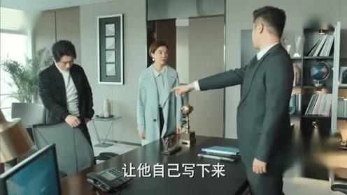 《激荡》挪用公款!陆江涛对冯力一通臭骂,冯力却很不服气