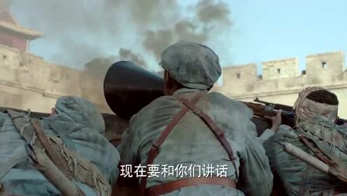 高福源回来了,军座敢接吗,可是败兵啊