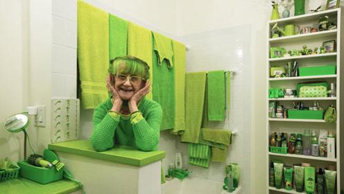 """老太太一生痴迷绿色,衣食住行清一色,网友:""""绿""""的发光"""