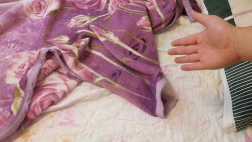 睡觉被窝太冷了!不开电热毯,让被窝暖和一晚上,抓紧学学