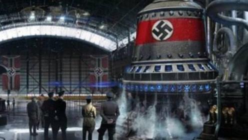 """二战时期,德国曾秘密开发""""外星武器""""?传言它可以实现穿越"""