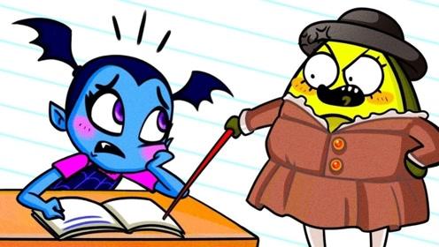 应聘去城堡指导学习,小美却带着小恶魔玩耍,最后俩人成为好朋友!