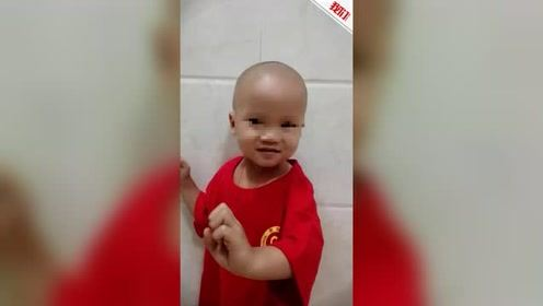 海南2岁男童走失16天无人问 救助站:希望他能回归到家庭