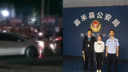 自首了!湖南郴州一女司机冲卡,无证驾驶还撞伤4名交警后逃逸