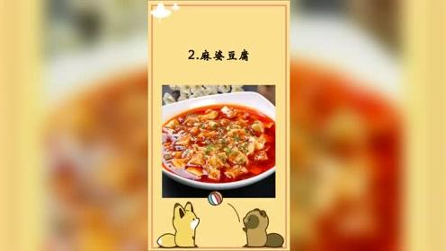 筷子最难夹的六道中国菜