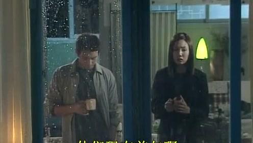 韩泰锡觉得很蹊跷,恩熙和俊熙同时不在,还同时打电话说不能回家了!
