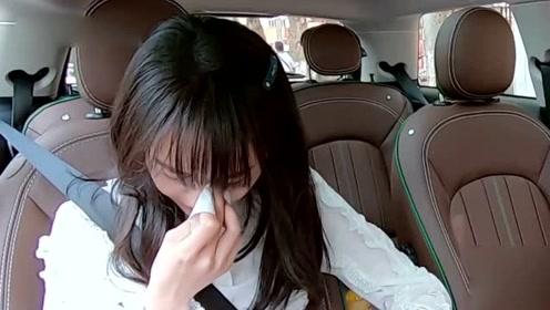 与男友起争执郑爽哭了!张恒:你这样搞得我很有压力