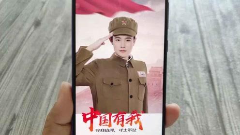 打开手机这个功能,一键给照片换上不同的军装,帅气军装照出炉了