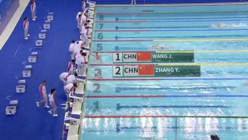 军运会奖牌榜中国第一 1天狂揽12块金牌