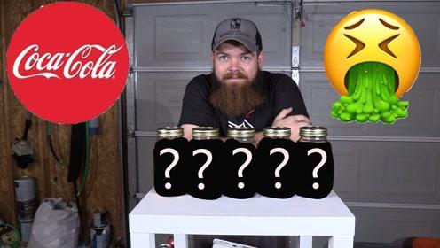 五种不同的食物在可乐中浸泡90天,会变成什么?看完你还敢喝吗?