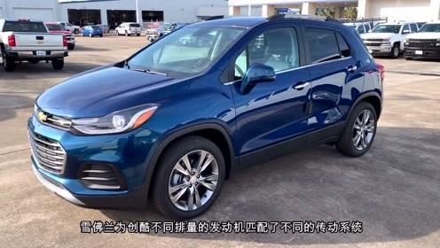 最新上市的紧凑型SUV,合资品牌仅9.99万元,颜值担当,但是三缸机