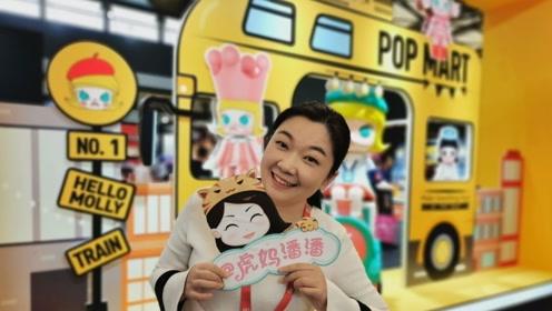 亚洲最有趣最有料的玩具展:虎妈潘潘带您逛2019CTE玩具展