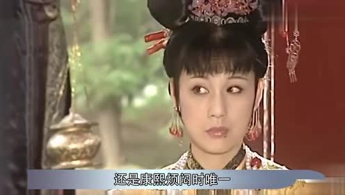 容妃至死不知,康熙皇帝为什么要她去洗马桶?真正目的不敢相信!