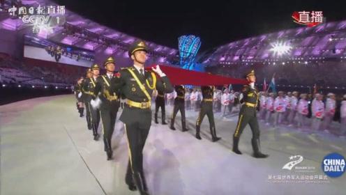 迎国旗入场!熟悉的旋律响彻军运会开幕式现场!