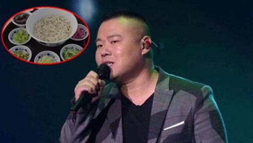 岳云鹏开的面馆,一碗面就要上百元却无人吐槽,被网友称赞物有所值