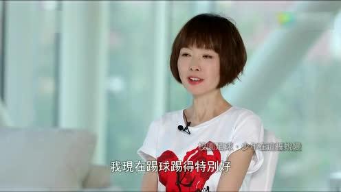 王登峰谈及如何踢好足球:那一定是喜欢
