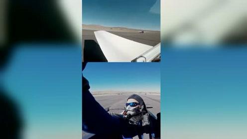 飞机后视镜很重要