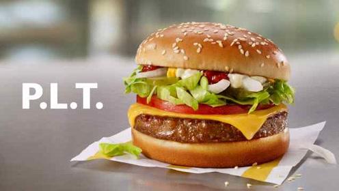 麦当劳中国CEO谈测试人造肉:还不确定好处,看结果决定推广