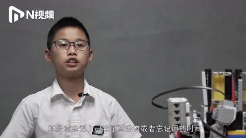 """外婆经常忘吃药,广州小学生发明""""智能药箱"""",人脸识别自动配药"""