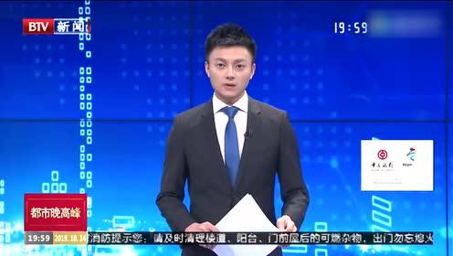 """""""春蕾计划""""30年成果发布 累积筹集社会爱心捐赠21.18亿"""