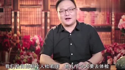 罗振宇讲述:为什么权力之下无真相?因为你看到的不一定是真的!