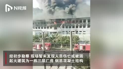 广东东莞一仓库起火,燃烧物系塑胶原料,过火面积约380平方米