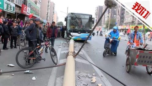 沈阳公交车失控撞上路灯杆多乘客受伤 司机称因躲避三轮车