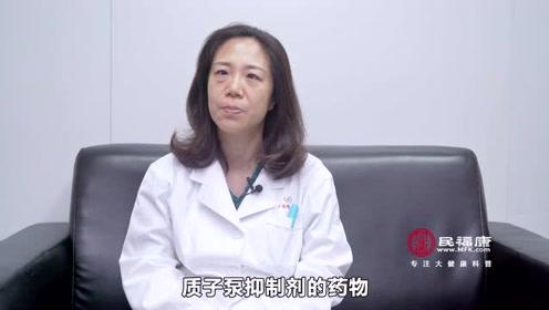 胃食管反流患者长期服药会有副作用吗?