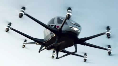 最新载人无人机曝光 坐它上班也太酷了