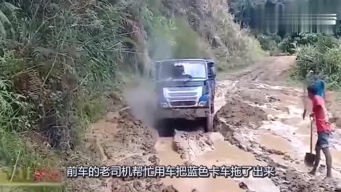 司机把货车开进了泥沟里,考验技术的时候到了