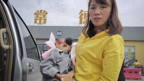 云南4岁男童双眼被肿瘤挤爆血流不止 狂奔3000公里北上求救