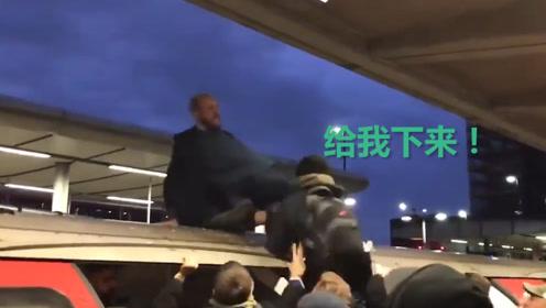 英国示威者早高峰爬上车顶 被乘客拽下猛揍:别耽误我们上班!