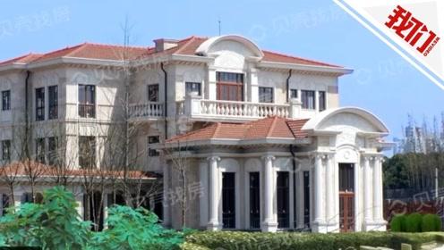 上海檀宫8号豪宅降至4.1亿? 中介:消息不实 挂牌价仍为5.5亿