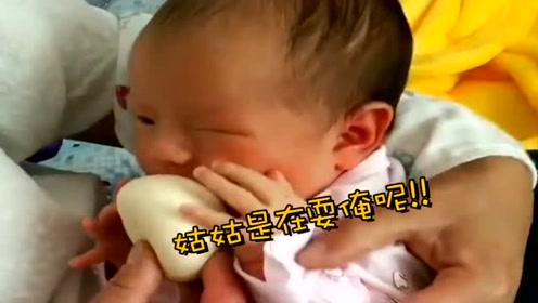 小婴儿才出生五天,姑姑就喂她馒头吃,接下来宝宝的举动萌翻了