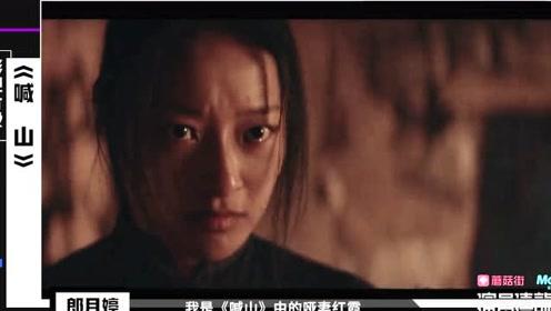 郎月婷,虽然暂时进入到了待定,但是她的演技得到了全部人的肯定