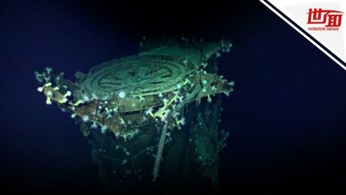 日本航母沉没77年后被发现 二战中被击毁死伤惨重