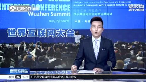 第六届世界互联网大会今日开幕